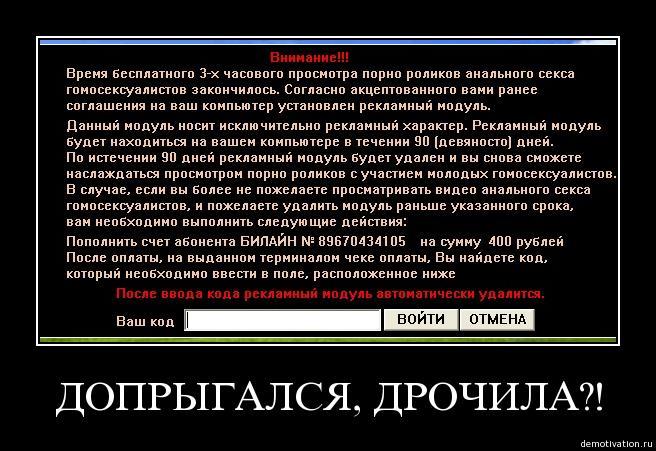 Русское порновидео бесплатно ХхХ клипы HD качества